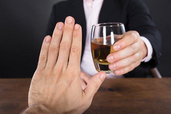 для профилактики грыжи грудного отдела позвоночника нужно отказаться от алкогольных напитков