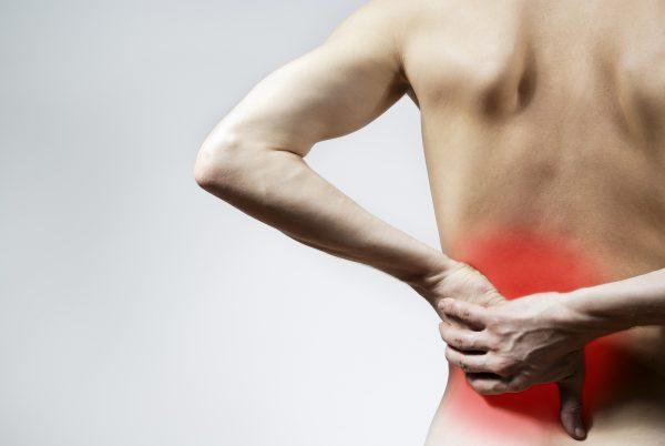 киста поясничного отдела спинного мозга