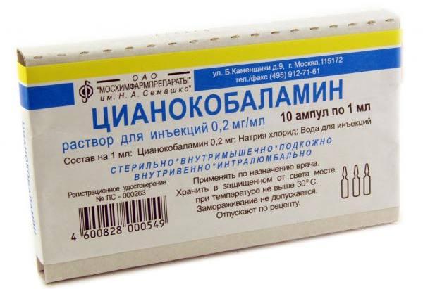 лечение фуникулярного миелоза цианокобаламином