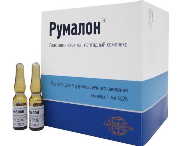 румалон - аналог алфлутопа