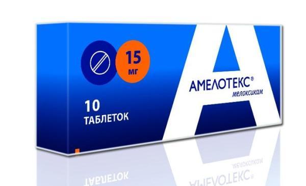 амелотекс - аналог дексалгина