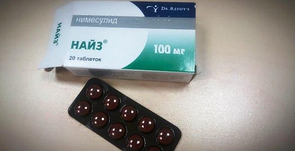 Найз - аналог ибупрофена