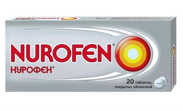 Нурофен - аналог ибупрофена