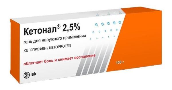 Кетонал - аналог ибупрофена