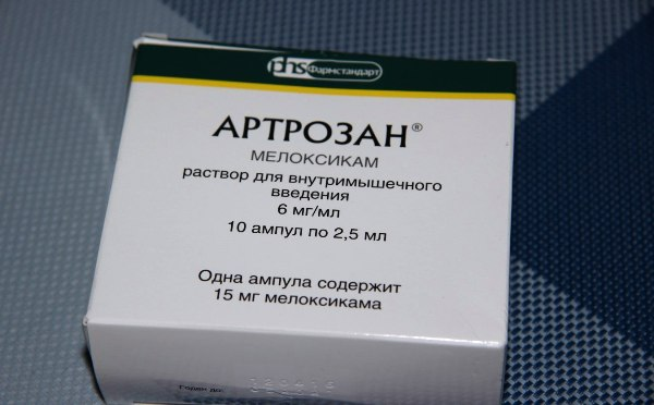 Артрозан - аналог диклофенака