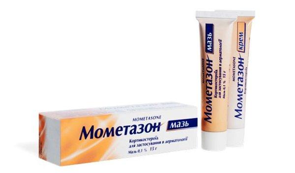 Мометазона фуроат - аналог дексаметазона