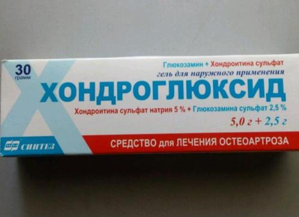Хондроглюксид - аналог терафлекса