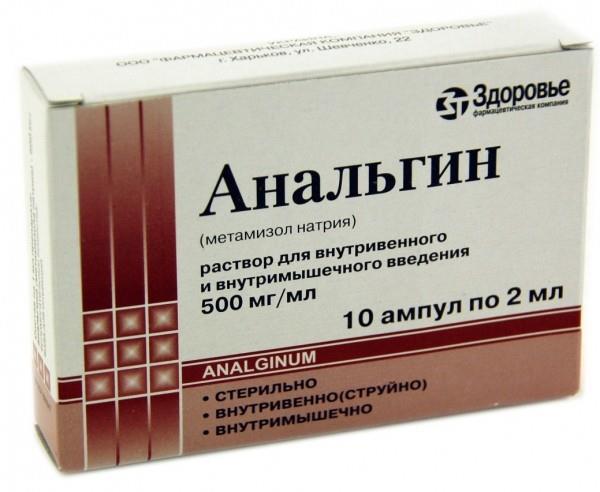 Анальгин - обезболивающие уколы при остеохондрозе