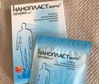 Пластырь Нано-пласт - аналог вольтарена