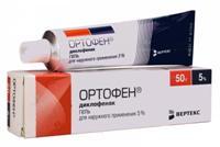 Ортофен - аналог вольтарена