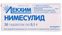Нимесулид - аналог вольтарена