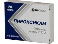 Веро-Пироксикам - аналог ксефокама