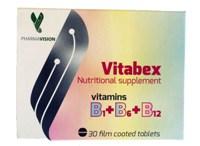 витабекс - аналог нейромультивита