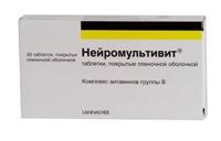 Нейромультивит - аналог Комбилипена