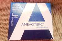 Амелотекс - аналог мелоксикама