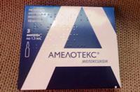 Амелотекс - аналог мовалиса