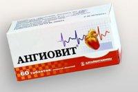 Ангиовит - аналог нейромультивита
